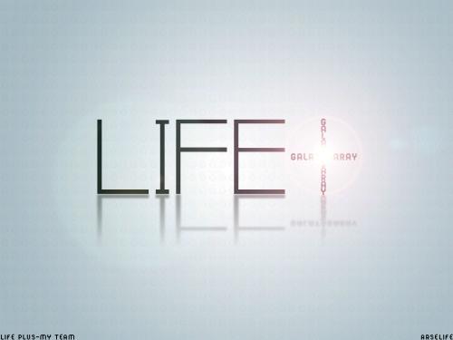 Life Plus Galatasaray